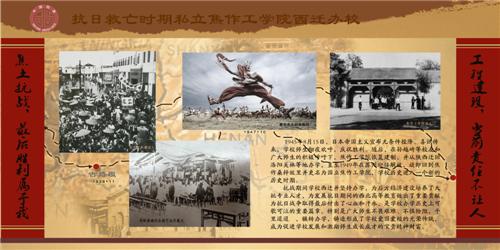 抗战70周年宣传展板04.jpg