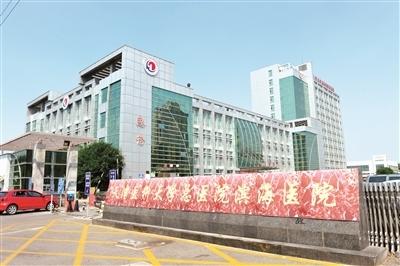 郑州| 天津医大总医院滨海医院率先推行公立医院改革