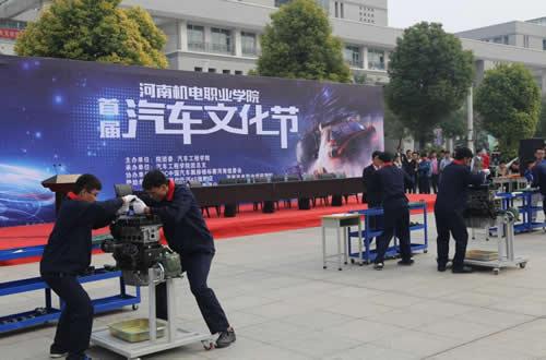 河南省机电职业学院_河南机电职业学院举办首届汽车文化节