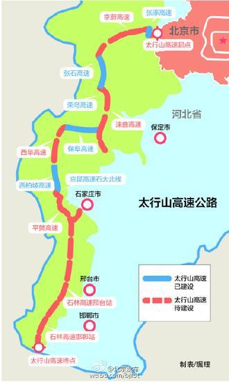 河北省邢台景区地图