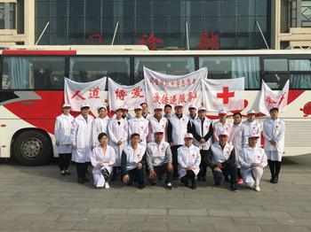 年造血干细胞志愿者招募启动仪式在浚县人民医院顺利召开,市中心血站