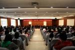 """郑州大学举办""""最美医生""""张效房教授报告会 - 郑州大学"""