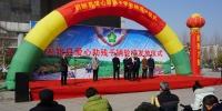 图为固始县委常委、副县长常海峰在仪式现场致辞 - 残疾人联合会
