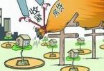 20家停贷银行名单公布 - 河南频道新闻