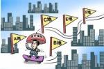 下半年五险一金将有5大变化 住房公积金异地转接将更加便利 - 河南频道新闻