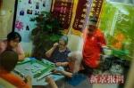 北京300多个养老驿站投入运营 超7成为连锁运营 - 河南频道新闻