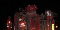 货车侧翻一人被困  陕州消防紧急救援 - 消防网