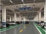 上海地下车库新规:开发商不得以只售不租等理由拒绝出租车位 - 河南频道新闻