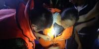 两名放羊老人被困河中岛 南阳消防成功营救 - 消防网