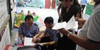 河南临时查封242家幼儿园 依法行政拘留15人 - 河南一百度