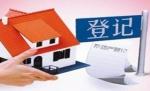"""郑州不动产业务""""同城通办"""" 微信预约平台将打通进一步方便市民 - 河南频道新闻"""
