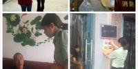 漯河开展社区消防宣传 - 消防网