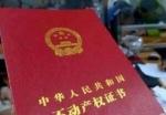 """郑州不动产登记推出""""证书邮寄""""服务 办登记市民可只跑一趟 - 河南频道新闻"""