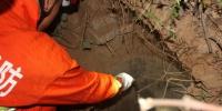 村民被困地窖   三门峡消防紧急救援 - 消防网