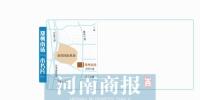 """""""铁公机""""将因郑州南站真正实现无缝对接 - 河南一百度"""