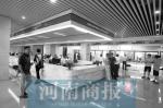 郑州市不动产登记中心金水区分中心新址启用 有55个窗口 - 河南一百度