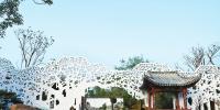 """郑州""""规模最大的公园""""园博园今日试运营 - 河南一百度"""