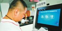 """郑州市不动产登记中心配""""不动产登记自助查询机"""" - 河南一百度"""