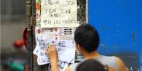 郑州三环内两房房租突破3000元/月 北三环以北房租下降 - 河南一百度
