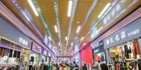 郑州服装市场主题街改造潮:有商户放言4个月营收4000万 - 河南一百度