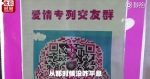 """郑州爱情公交已促成13对新人 男司机被赞""""妇女主任"""" - 河南一百度"""