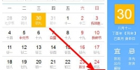 郑州人将集体放假8天!还有11个好消息接踵而来 - 河南一百度