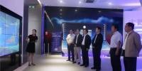 全国测绘法宣传日河南主会场在开封举行 - 国土资源厅