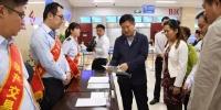 朱长青到许昌调研指导不动产登记工作 - 国土资源厅