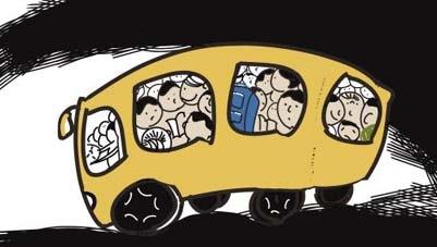 刘某某安排校车司机符某某驾驶一辆中型专用校车送幼儿园小朋友回家图片
