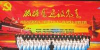 """河南省直属机关""""喜迎十九大""""群众性大合唱比赛决赛在郑州举行 - 河南一百度"""
