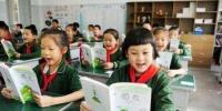 """以后没有""""大班""""了 河南将增加90万个中小学学位 - 河南一百度"""