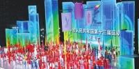 第十三届全运会闭幕 河南代表团斩获25金 金牌数为历届最高 - 河南频道新闻