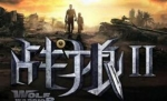 战狼2香港遇冷 不知多少观众已经通过非法渠道观看了电影 - 河南频道新闻