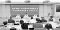 """郑州将成立""""城市管理委员会"""" 噪声烧烤水污染都归城管管 - 河南一百度"""