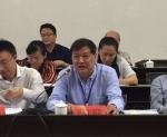 袁凯声副院长参加2017年中国社科院国情调研基地建设研讨会暨调研成果发布会 - 社会科学院