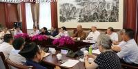 全国性宗教团体联席会议 学习贯彻新修订《宗教事务条例》 - 民族事务委员会