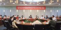 省政府耕地保护责任目标考核组对焦作市开展实地考核 - 国土资源厅