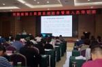 厅财务处举办省国土资源系统财务管理人员培训班 - 国土资源厅