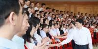 郑州大学教师余丽、付晓丽教师节受到表彰(图) - 郑州大学
