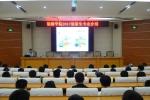 能源学院召开2017级新生专业教育会 - 河南理工大学