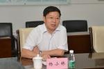 河南城建学院院长王召东一行来访 - 河南理工大学