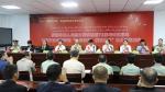 """我省在镇平县举办军警民""""3+1""""共建民族团结进步模范社区颁奖活动 - 民族事务委员会"""