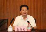 快讯!河南大学换帅:卢克平任党委书记,宋纯鹏任校长 - 河南一百度