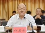 学校召开以案促改工作会议(图) - 郑州大学