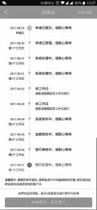 郑州市民反映:酷骑单车押金迟迟不退 - 河南一百度