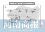 2030年 郑州每个县市都将有机场 - 河南一百度