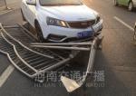 郑州一女司机连撞五节护栏 称走神了没注意方向盘 - 河南一百度