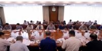 国家发展改革委高技术司部署分组推进政务信息系统 整合共享工作 - 发展和改革委员会