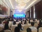 欧美同学会第六届年会暨海归创新创业郑州峰会开幕大咖云集 - 河南一百度