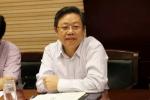 吴孔军调研指导邓州市国土资源管理改革创新试点工作 - 国土资源厅